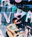 「野外音楽会2018」Live at 日比谷野外大音楽堂 20180715【Blu-ray】 [ 藤原さくら ]