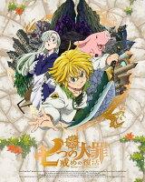 七つの大罪 戒めの復活 1(完全生産限定版)【Blu-ray】