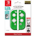 Joy-Con TPU COVER for Nintendo Switch グリーンの画像