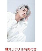 【楽天ブックス限定特典】横浜流星メモリアル写真集『流跡』(ポストカード)