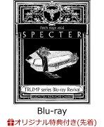 【楽天ブックス限定先着特典】TRUMP series Blu-ray Revival Patch stage vol.6「SPECTER」【Blu-ray】(クリアステッカー)