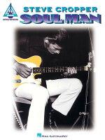 【輸入楽譜】クロッパー, Steve: ソウル・マン/ギター録音版