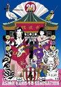 映像作品集13巻 〜Tour 2016 - 2017 「20th Anniversary Live」 at 日本武道館〜 [ ASIAN KUNG-FU GENERATION ]