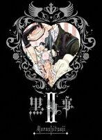 黒執事 2(初回生産限定)