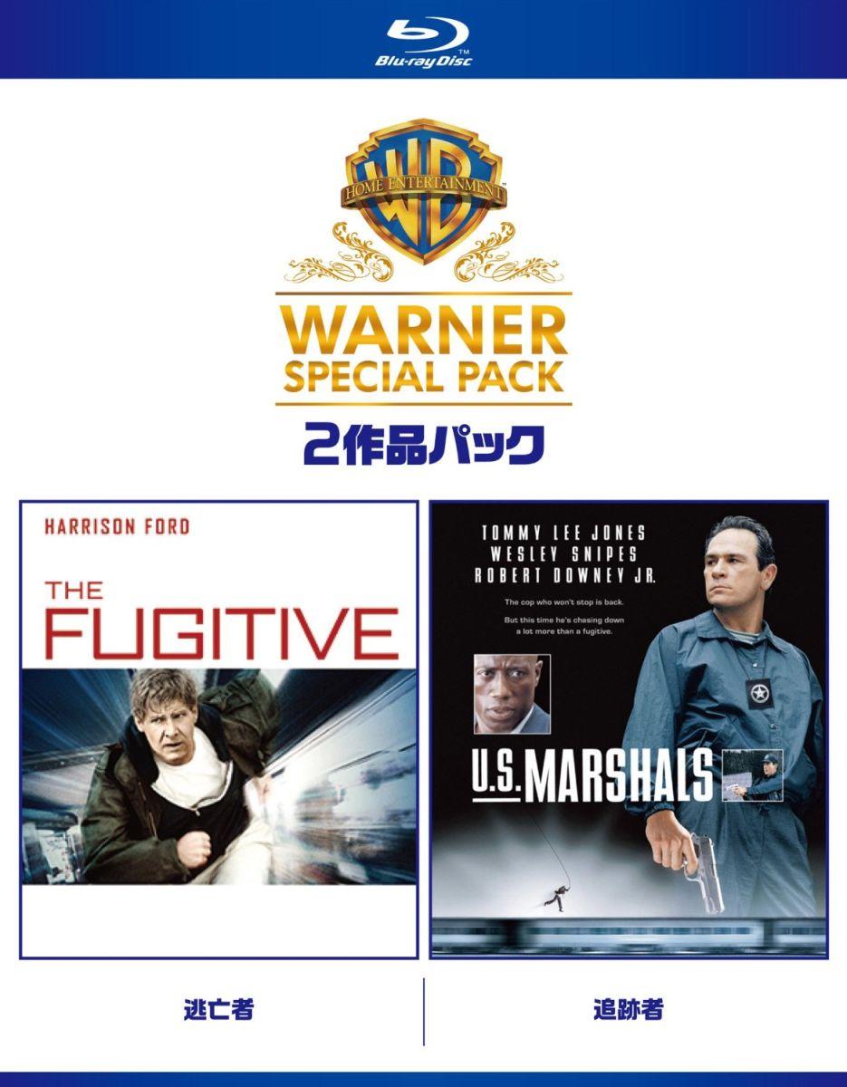 逃亡者/追跡者 ワーナー・スペシャル・パック【Blu-ray】