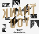 スキマスイッチ 10th Anniversary Symphonic Sound of SukimaSwitch (初回生産限定盤 CD+DVD)