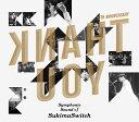 スキマスイッチ 10th Anniversary Symphonic Sound of SukimaSwitch (初回生産限定盤 CD+DVD)