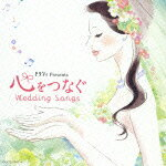 Wedding Songs to connect zekushii Presents feeling to