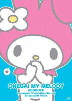 TVアニメ4thシーズン『おねがいマイメロディ きららっ☆』ぶる〜れい【Blu-ray】