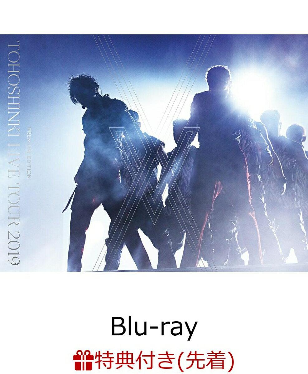 【先着特典】東方神起 LIVE TOUR 2019 〜XV〜 PREMIUM EDITION (初回生産限定盤 Blu-ray Disc2枚組(スマプラ対応) 写真集付き)【Blu-ray】(ポスター)