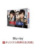 【楽天ブックス限定先着特典&先着特典】MIU404 Blu-ray BOX(オリジナルパスケース&ポストカード4枚セット)【Blu-ray】