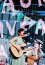 「野外音楽会2018」Live at 日比谷野外大音楽堂 20180715 [ 藤原さくら ]