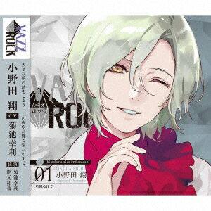 CD, アニメ VAZZROCKbi-color3rd1diamondh ematite-