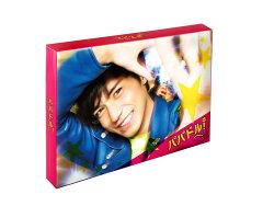【送料無料】パパドル! DVD-BOX [ 錦戸亮 ]