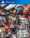 真・三國無双7 with 猛将伝 PS4版