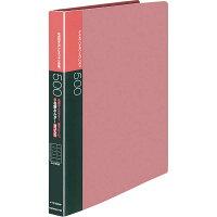 コクヨ ファイル 名刺ホルダー 替紙式 A4 縦 30穴 ピンク メイーF355NP