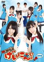 NMB48 げいにん!DVD-BOX