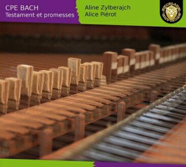 【輸入盤】タンジェント・ピアノによる鍵盤楽器のための作品集 ジルベライヒ、A.ピエロ [ バッハ、C.P.E.(1714-1788) ]