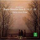 ベートーヴェン:ピアノソナタ「悲愴」・「月光」・「テンペスト」・「熱情」 [ マリア=ジョアン・ピリス ]