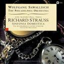 R.シュトラウス:家庭交響曲/ティル・オイレンシュピーゲルの愉快ないたずら/祝典前奏曲 [ ヴォルフガング・サヴァリッシュ ]