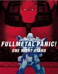 フルメタル・パニック!ディレクターズカット版 第2部:「ワン・ナイト・スタンド」編【Blu-ray】 [ 関智一 ]