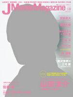 J Movie Magazine(vol.09(2016))