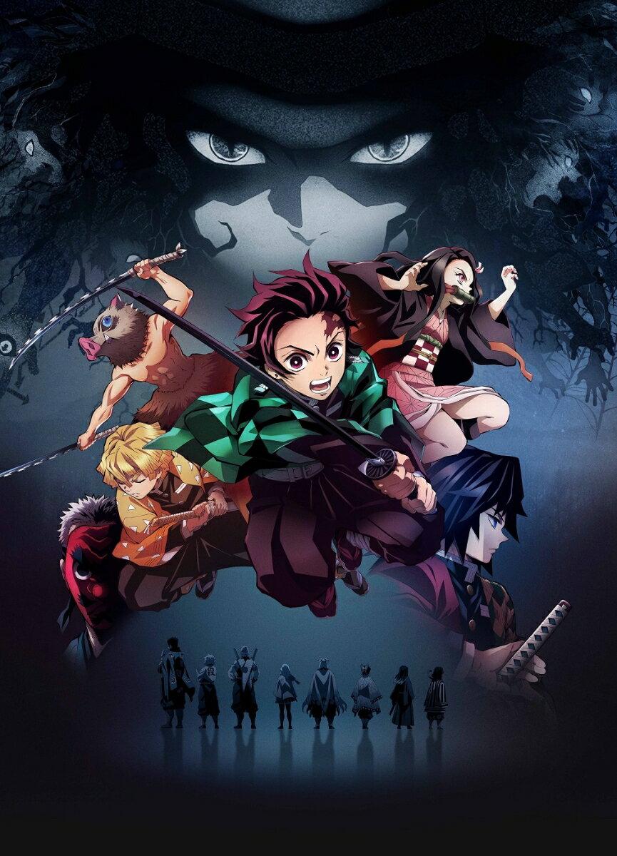 鬼滅の刃 8(完全生産限定版)【Blu-ray】