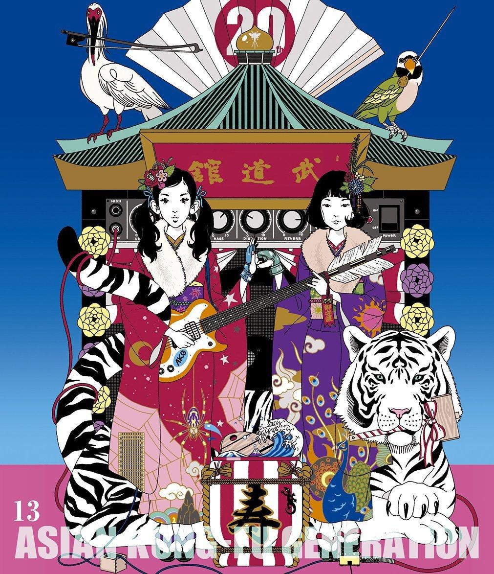 映像作品集13巻 〜Tour 2016 - 2017 「20th Anniversary Live」 at 日本武道館〜【Blu-ray】