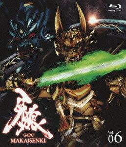 牙狼<GARO> MAKAISENKI Vol.6【Blu-ray】画像