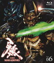 牙狼<GARO> MAKAISENKI Vol.6【Blu-ray】 [ 小西遼生 ]