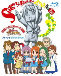 涼宮ハルヒちゃんの憂鬱&にょろ〜んちゅるやさん Blu-ray Disc Box