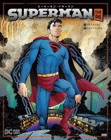 スーパーマン:イヤーワン