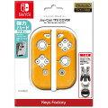 Joy-Con TPU COVER for Nintendo Switch オレンジの画像