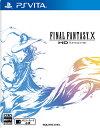 【送料無料】【初回生産封入特典付き】FINAL FANTASY X HD Remaster