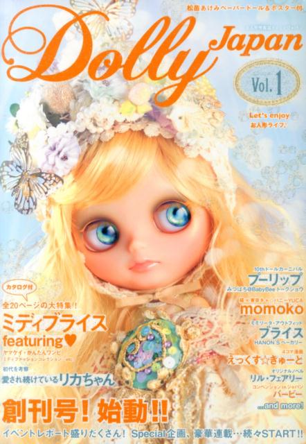 ホビー・スポーツ・美術, その他 vol1April 201 momoko