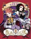 【楽天ブックスならいつでも送料無料】黒執事 Book of Circus II 【完全生産限定版】【Blu-...