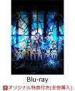 【楽天ブックス+店舖共通全巻購入特典対象】マギアレコード 魔法少女まどか☆マギカ外伝 1(完全生産限定版)【Blu-ray】 [ Magica Quartet ] - 楽天ブックス