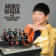 世渡り上手過ぎる工藤静香の神経がすごい。プロの歌手和田アキ子に「娘が歌がうまいと褒めてた」