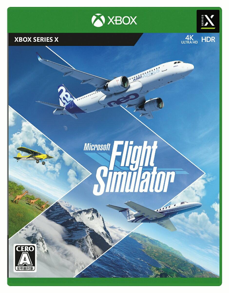 Microsoft Flight Simulator Standard Edition Xbox Series X版