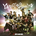 YAMATO☆Dancing (初回限定盤 CD+DVD) [ BOYS AND MEN ] - 楽天ブックス