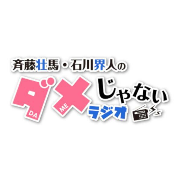 アニメ, その他 DJCD3DVD