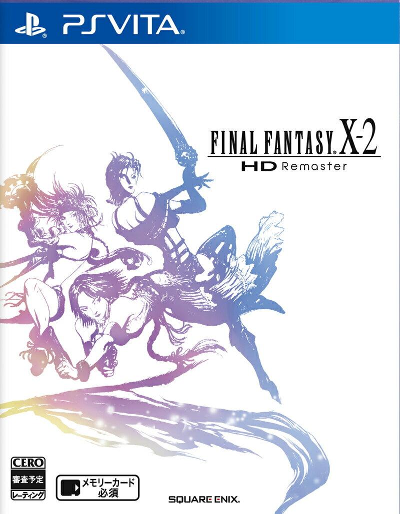 プレイステーション・ヴィータ, ソフト FINAL FANTASY X-2 HD Remaster