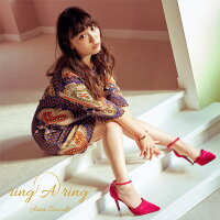 ring A ring (完全生産限定盤 CD+Blu-ray+グッズ)