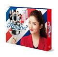 Heaven?〜ご苦楽レストラン〜 Blu-ray BOX【Blu-ray】