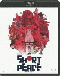 【送料無料】SHORT PEACE【Blu-ray】 [ 早見沙織 ]