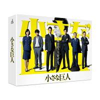 小さな巨人 Blu-ray BOX【Blu-ray】