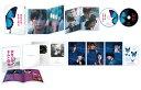 去年の冬、きみと別れ ブルーレイ プレミアム・エディション(2枚組)(初回仕様)【Blu-ray】 [ 岩田剛典 ]