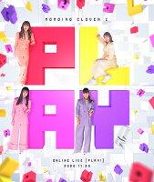 「PLAY!」 LIVE Blu-ray【Blu-ray】