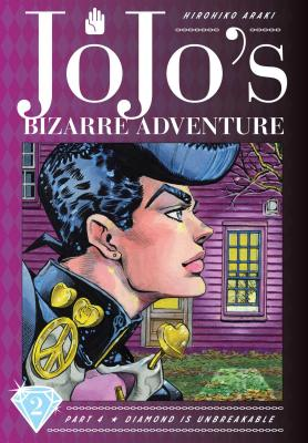 洋書, FAMILY LIFE & COMICS Jojos Bizarre Adventure: Part 4--Diamond Is Unbreakable, Vol. 2, 2 JOJOS BIZARRE ADV PART 4--DIAM Jojos Bizarre Adventure: Part 4--Diamon Hirohiko Araki