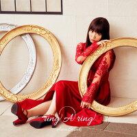 【楽天ブックス限定先着特典】ring A ring (複製サイン入りL判ブロマイド付き)